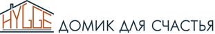 Hygge-Dom — Финский домик для счастья Логотип